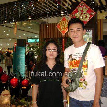 Bryan wong at Fukai IMM